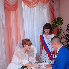 Wedding photographer Natasha Efimushkina (efimushkinafoto). Photo of 06.04.2017