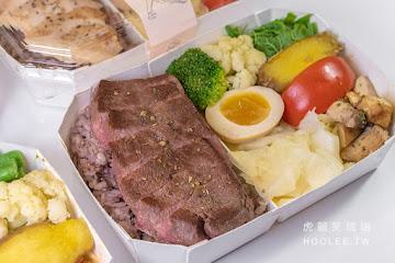 健人餐廚 四維店