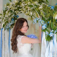 Wedding photographer Anna Timokhina (Avikki). Photo of 01.10.2014