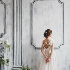 Wedding photographer Ekaterina Kharina (solar55). Photo of 28.04.2016