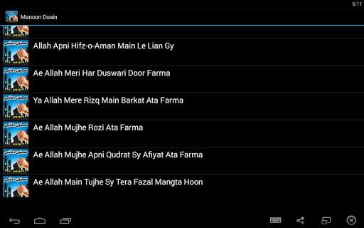 Masnoon Duain Arabic Urdu