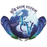 AVSS : AV Smart Study