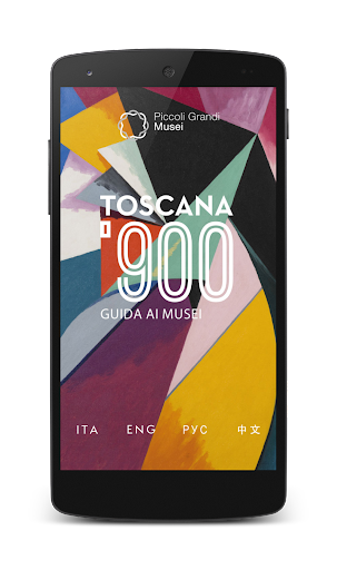 TOSCANA 900 (二十世纪托斯卡纳)