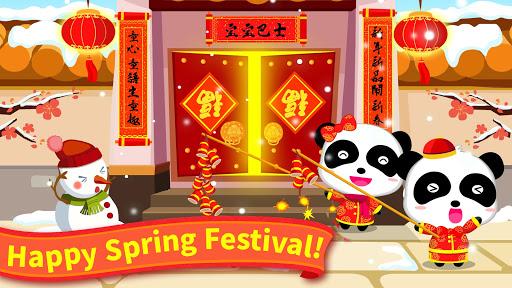 Chinese New Year - For Kids  screenshots 5