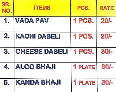 Om Gurudev Bhel Puri & Vada Pav Center, Pimple Saudagar menu 1