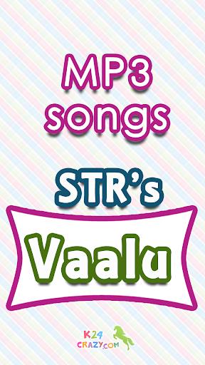 K24 STR Simbu's Vaalu