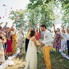 Wedding photographer Alina Gevondova (plastinka). Photo of 25.05.2016