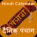 Hindi Calendar - दैनिक पंचांग icon