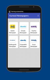 Kurnool Newspapers - náhled