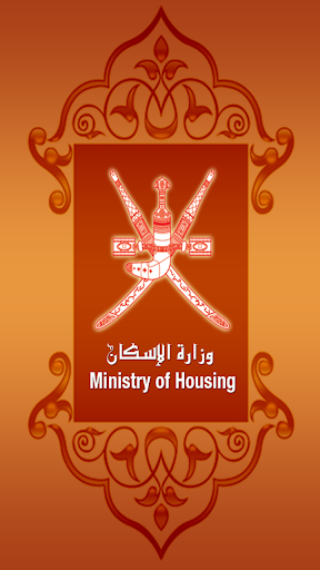 Ministry of Housing Oman