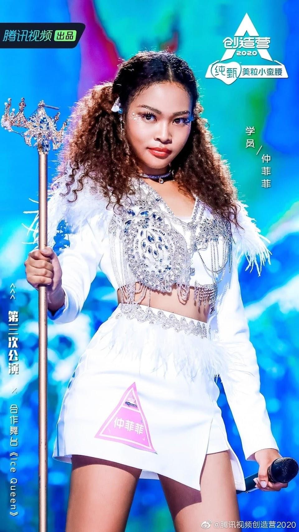 zhong feifei 2
