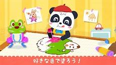 ベビーパンダのぬり絵ブックのおすすめ画像3