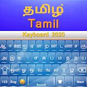 Tamil Keyboard 2020: Tamil Keyboard App