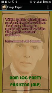 TGM Quaid e Azam Jinah Quotes- screenshot thumbnail