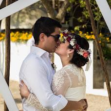 Fotógrafo de bodas Fabian Gonzales (feelingrafia). Foto del 16.08.2018