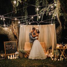 Svatební fotograf Vitaliy Mironyuk (mironyuk). Fotografie z 23.11.2016