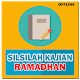 Silsilah Kajian Ramadhan Download for PC Windows 10/8/7