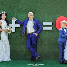 Wedding photographer Darya Shatunova (Shatunova). Photo of 08.06.2017