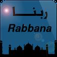 Rabbana Duaas