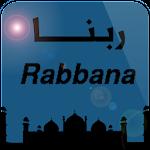 Rabbana Duaas Icon
