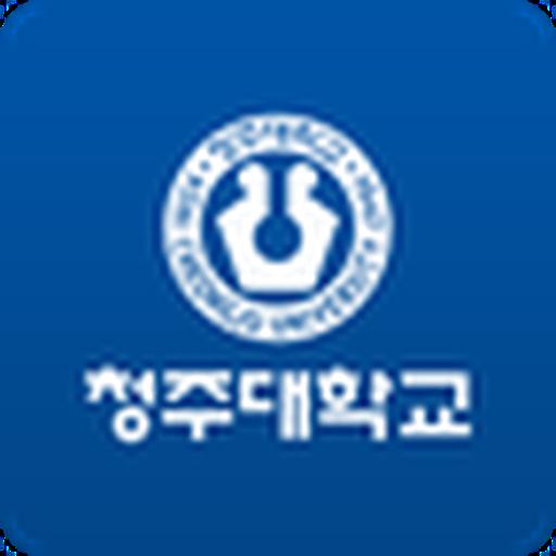 청주대학교 모바일포털