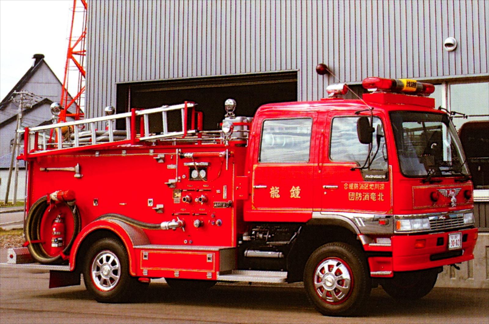 Photo: 消防ポンプ自動車「鐘竜号」 小型動力ポンプ積載