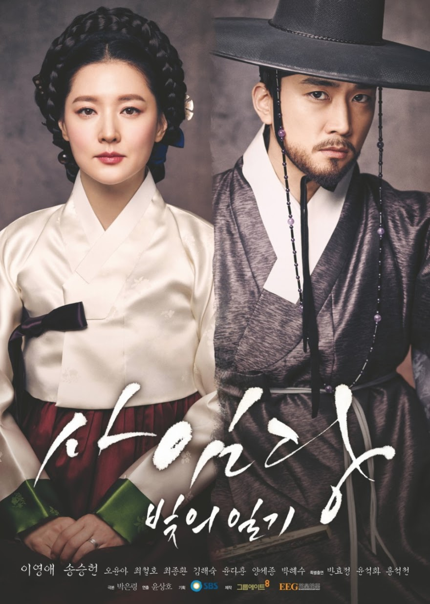 19 Time-Travel Dramas You Really Should Be Watching - Koreaboo