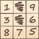 Digits+ (game)