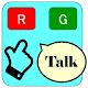 ReflexesCheck (Free) Android apk