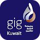 Download gig-Kuwait For PC Windows and Mac