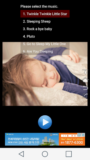 玩免費遊戲APP|下載Lullaby for my baby app不用錢|硬是要APP