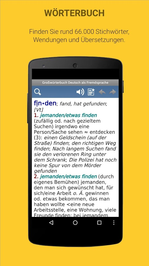 German Learner's Dictionary- screenshot