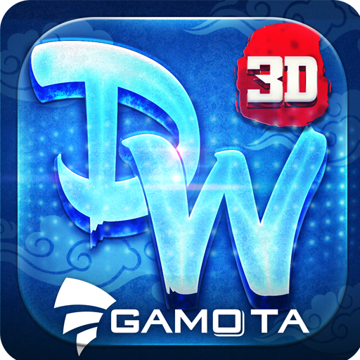 DreamWorld 3D for PC