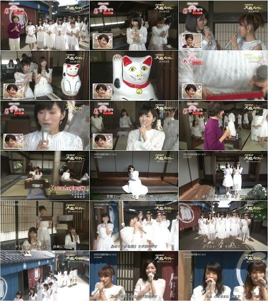 (TV-Music)(1080i) AKB48 Part – 第15回 わが心の大阪メロディー 151215