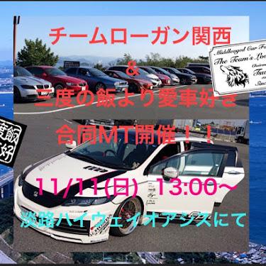 オデッセイ RB1 のカスタム事例画像 J-boy(Epicurean No.019)さんの2018年11月10日11:31の投稿