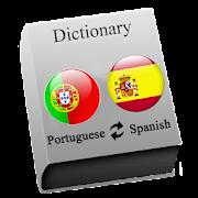 Portuguese - Spanish