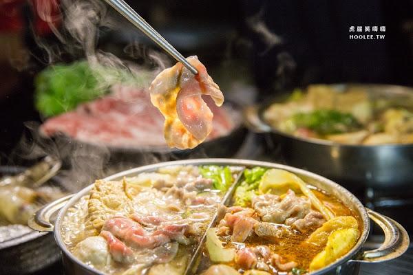 鳳山五鮮級平價鍋物鳳山店|聚餐新去處!超滿足麻辣鴛鴦鍋,白飯無限吃到飽