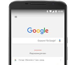 Google Поиск screenshot