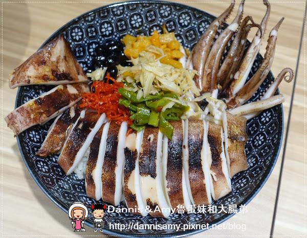 魚町日式丼飯