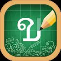 Thai Alphabet, Thai Letters Writing icon