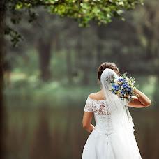 Wedding photographer Margosha Umarova (Margo000010). Photo of 10.09.2018