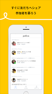 polca (ポルカ)- screenshot thumbnail