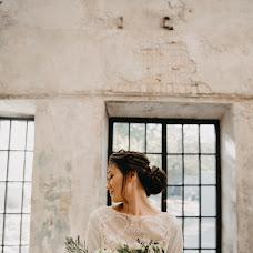 Wedding photographer Mariya Pavlova-Chindina (mariyawed). Photo of 07.10.2018