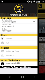 Bhashachitra- screenshot thumbnail