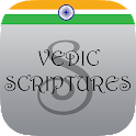 Samaveda - Vedic Scriptures