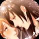 真実のプリンセス*乙女ゲーム・恋愛ゲーム - Androidアプリ