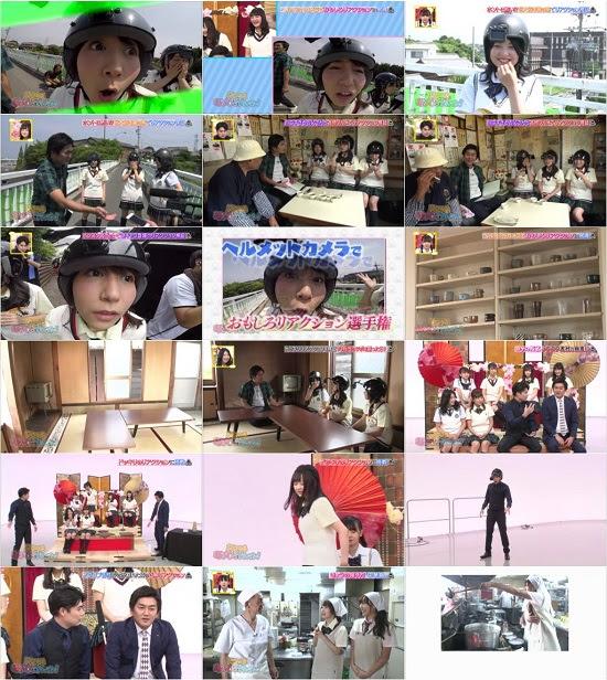 (TV-Variety)(720p) SKE48 むすびのイチバン! ep20 170904