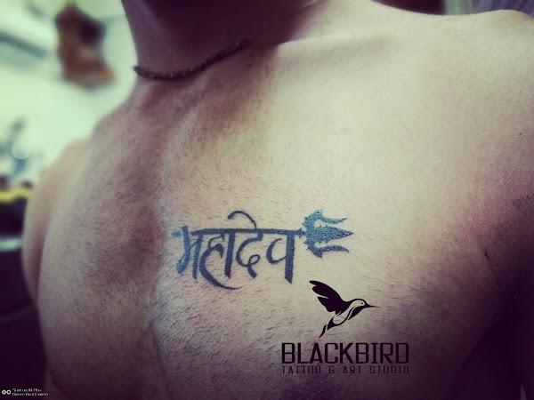 Blackbird Tattoo & Art Studio (Rs.299)