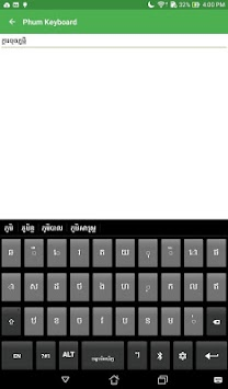 Phum Keyboard APK Latest Version Download - Free Productivity APP