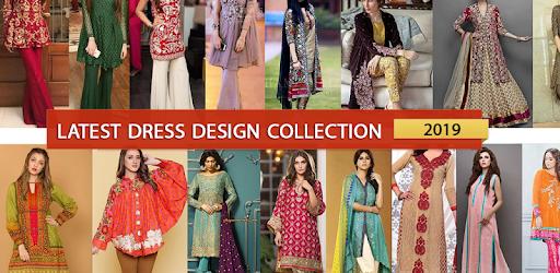 78a1c9cc3f8d4 Eid Dress Designs 2019 - التطبيقات على Google Play
